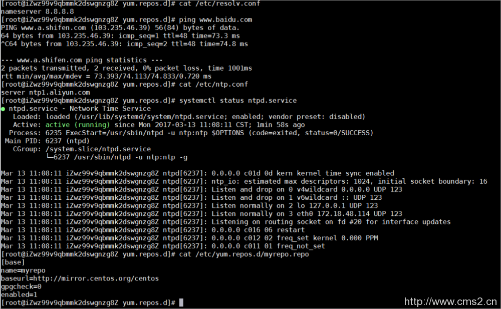 自定义yum源、NTP服务和DNS服务插图