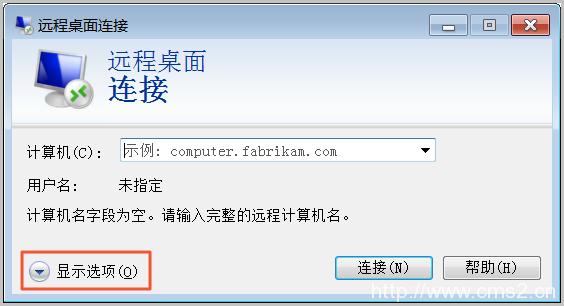 在本地客户端上连接Windows实例插图