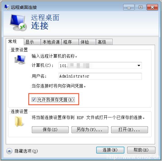 在本地客户端上连接Windows实例插图2