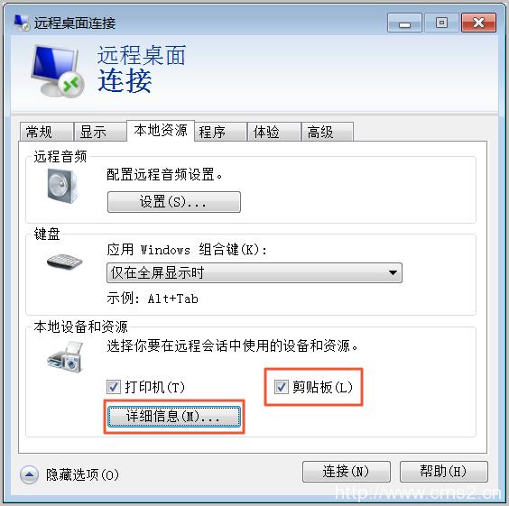 在本地客户端上连接Windows实例插图4