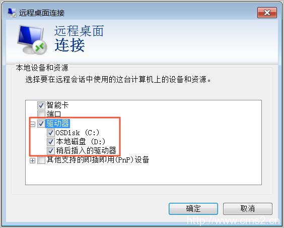 在本地客户端上连接Windows实例插图6