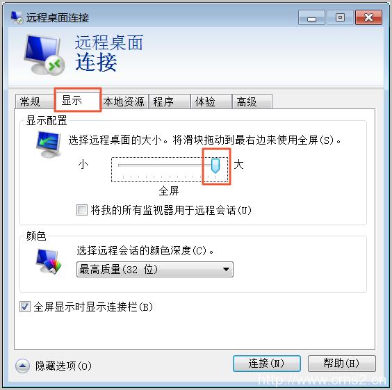 在本地客户端上连接Windows实例插图8