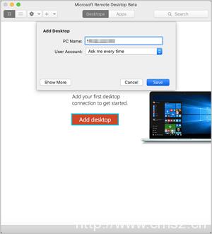 在本地客户端上连接Windows实例插图20