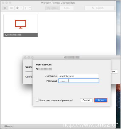 在本地客户端上连接Windows实例插图28