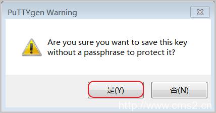 使用SSH密钥对连接Linux实例插图6