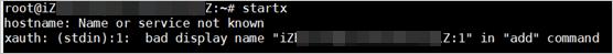 在GPU计算型实例中安装GRID驱动插图4