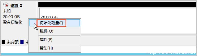 阿里云ECS云服务器Windows 系统怎么格式化数据盘?超详细教程插图6
