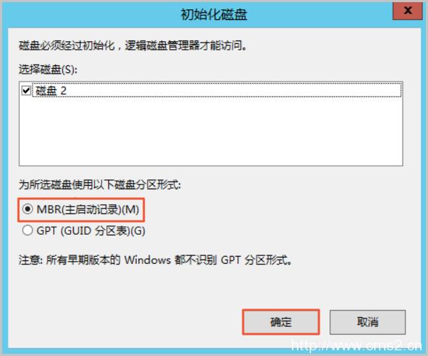 阿里云ECS云服务器Windows 系统怎么格式化数据盘?超详细教程插图8