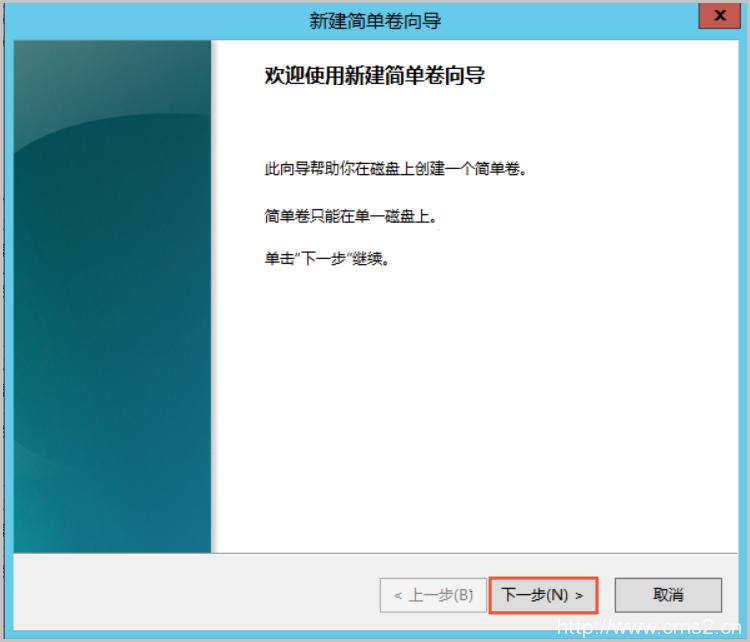 阿里云ECS云服务器Windows 系统怎么格式化数据盘?超详细教程插图12