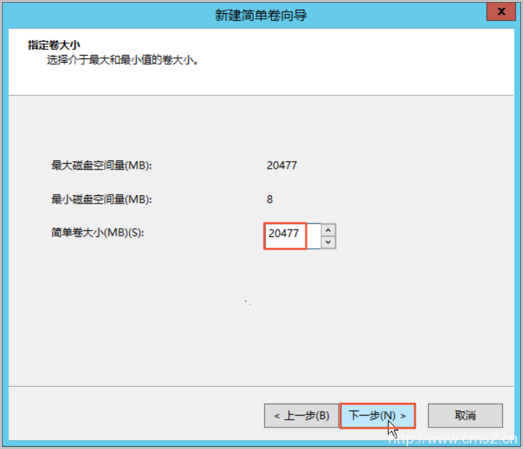 阿里云ECS云服务器Windows 系统怎么格式化数据盘?超详细教程插图14