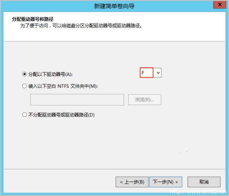 阿里云ECS云服务器Windows 系统怎么格式化数据盘?超详细教程插图16