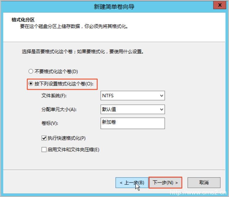 阿里云ECS云服务器Windows 系统怎么格式化数据盘?超详细教程插图18