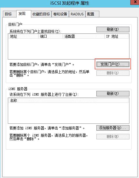 本地磁盘访问插图12
