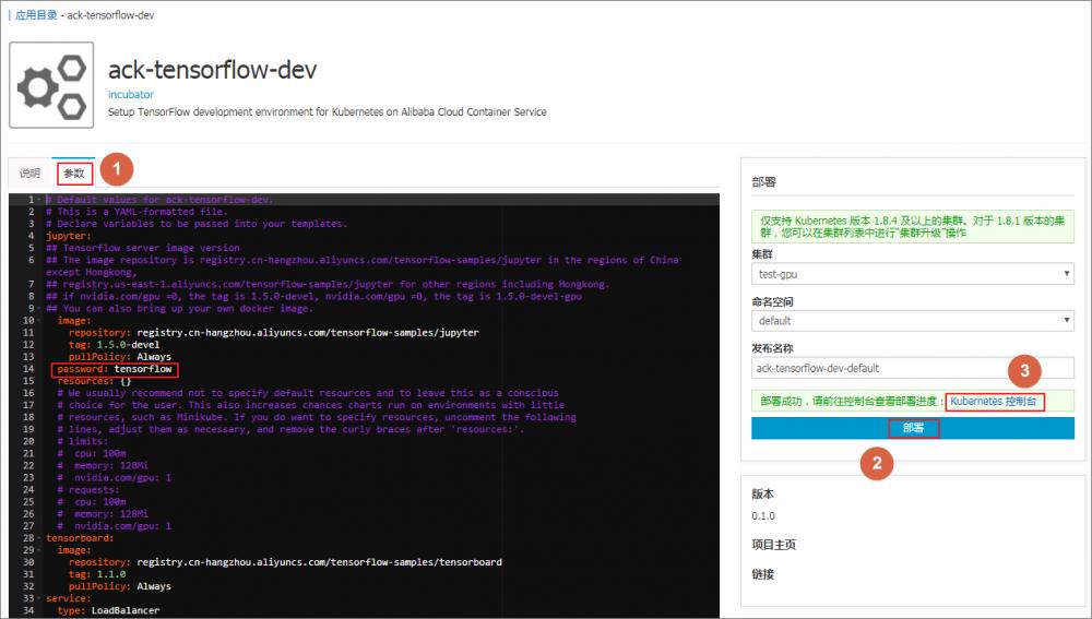 TensorFlow模型开发插图2