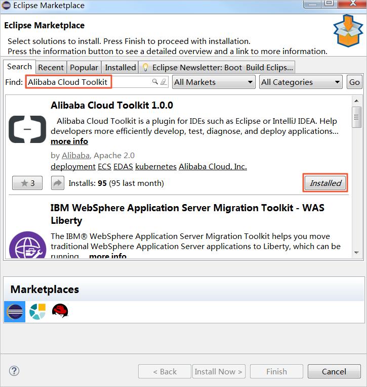 通过在Eclipse中安装Alibaba Cloud Toolkit插件部署应用插图