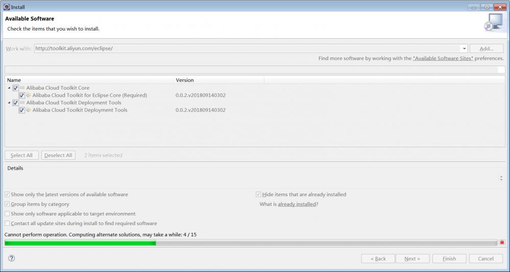 通过在Eclipse中安装Alibaba Cloud Toolkit插件部署应用插图4