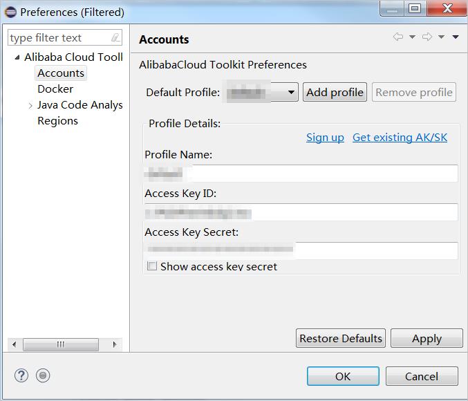 通过在Eclipse中安装Alibaba Cloud Toolkit插件部署应用插图14