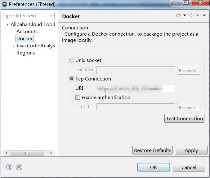 通过在Eclipse中安装Alibaba Cloud Toolkit插件部署应用插图16