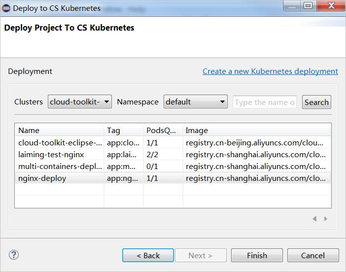 通过在Eclipse中安装Alibaba Cloud Toolkit插件部署应用插图22