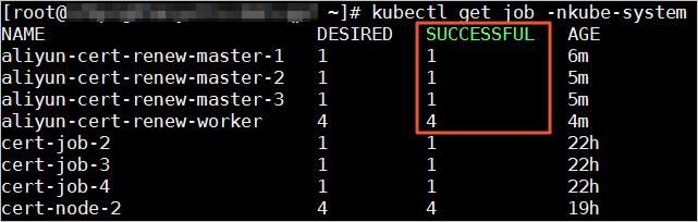 更新Kubernetes集群即将过期的证书插图2