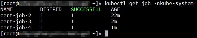 更新Kubernetes集群即将过期的证书插图10