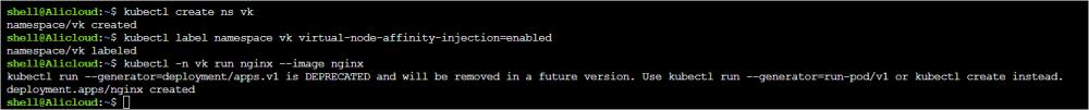 虚拟节点插图14