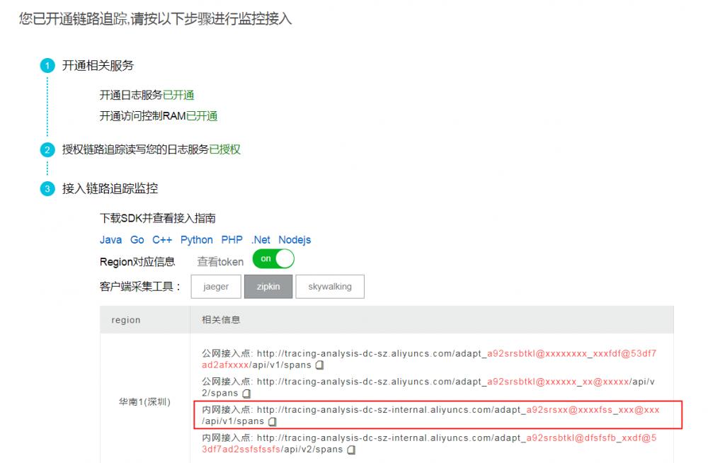 在Knative 上实现 Tracing 分布式追踪插图2
