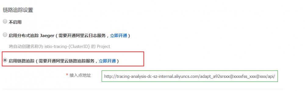 在Knative 上实现 Tracing 分布式追踪插图4
