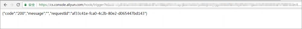 容器服务Kubernetes版怎么使用应用触发器重新部署应用?插图8