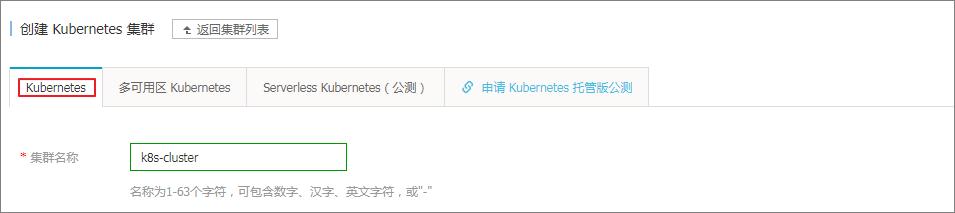 Kubernetes GPU集群支持GPU调度插图2