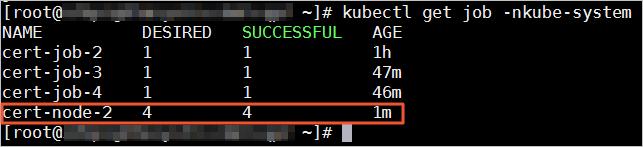 更新Kubernetes集群即将过期的证书插图14