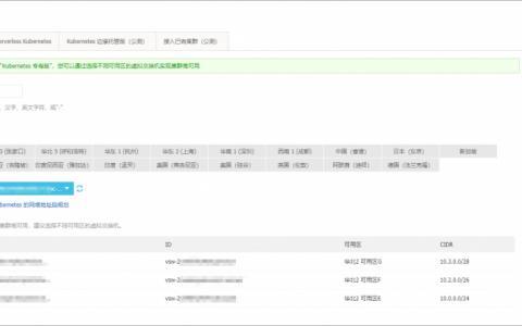 生成 OpenAPI参数