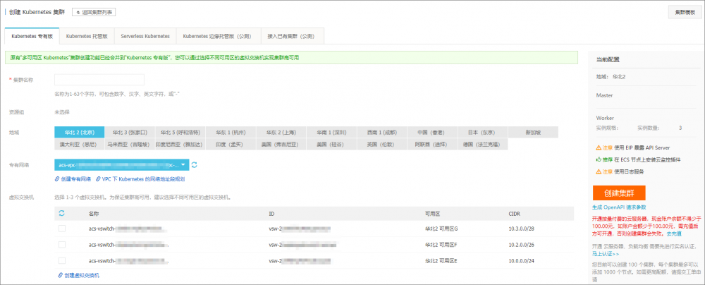 生成 OpenAPI参数插图