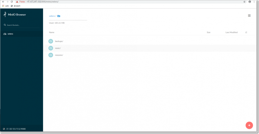 Kubernetes应用迁移教程插图
