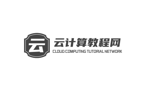 阿里云网络专项认证(Alibaba Cloud Certified Networking – Specialty)介绍介绍