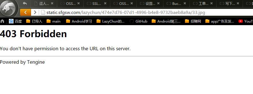 阿里云OSS视频截取403错误示例图